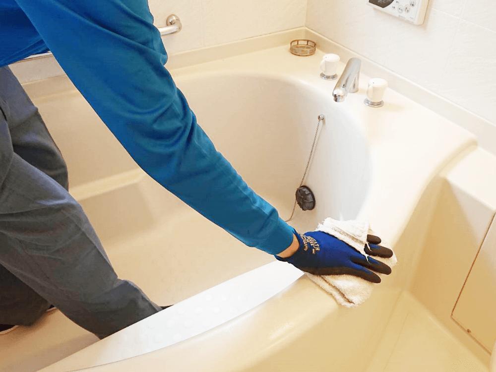 浴槽クリーニング